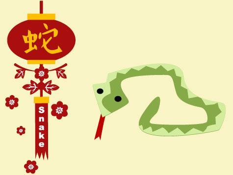 shio ular