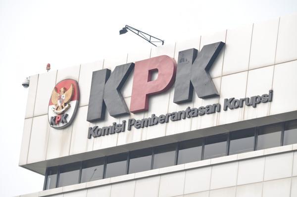 Gedung_KPK