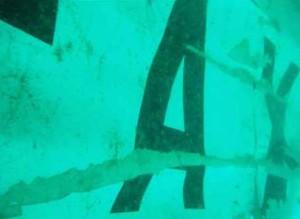 Inilah ekor AirAsia yang ditemukan di dasar laut