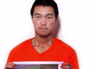 Japanese-Hostage