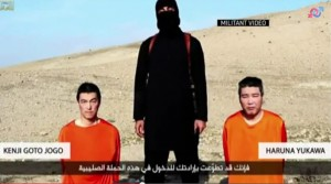 Video ISIS di jejaring sosial.