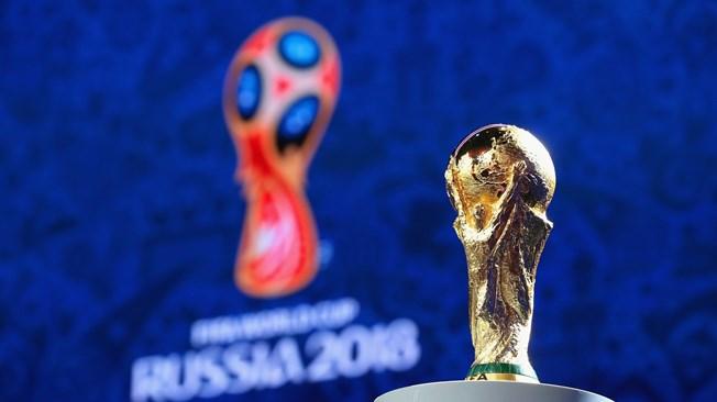 Trofi Piala Dunia 2018 (fifa.com)