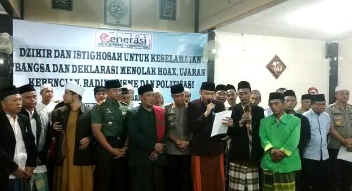 Generasi Muda Muslim Indonesia (GMMI) menggelar istigosah untuk mengajak seluruh elemen menjaga persatuan dan kondusivitas dalam Pemilu 2019